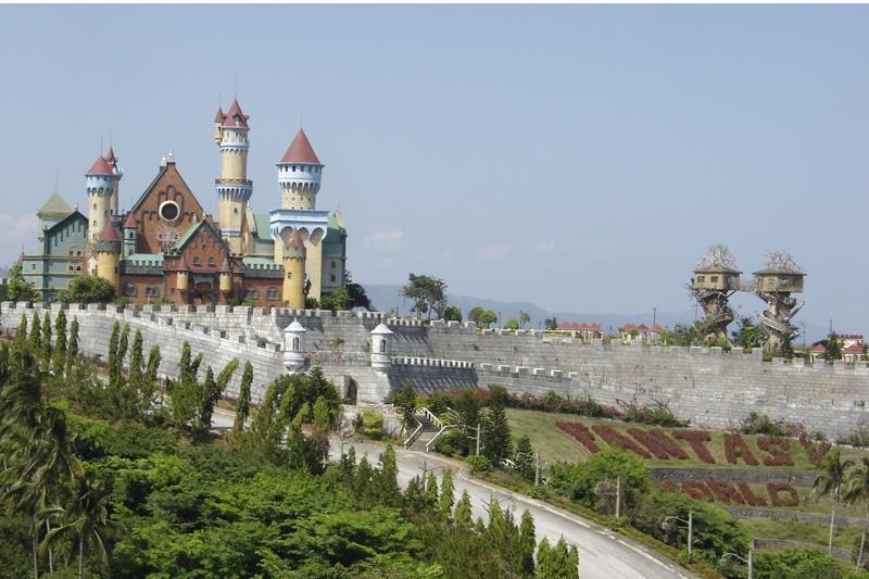 Fantasy World in Batangas