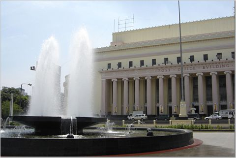 Philippine Central Post Office