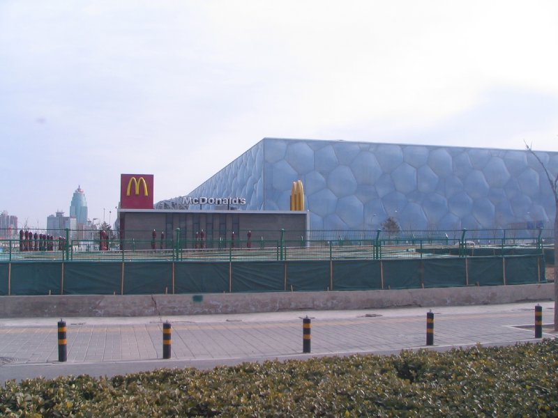 "McDonald's and ""The Bubble"""