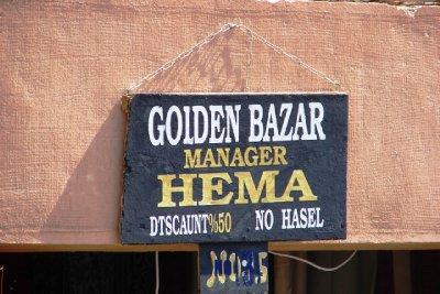 A typical sign at an Egyptian tourist bazaar.
