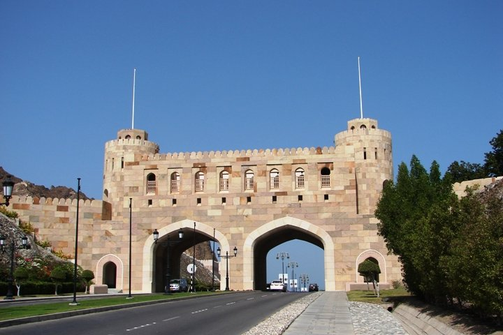 The Muscat Gate Museum.