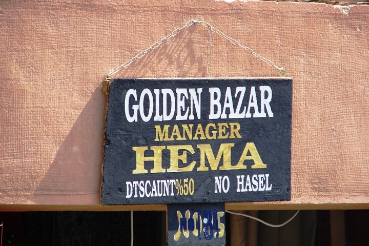 A typical sign at an Egyptian tourist bazaar.