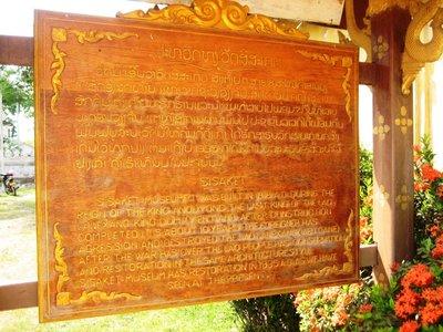 Wat Sisaket built in 1819
