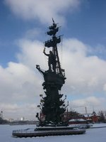 Giant statue of Peter the Great