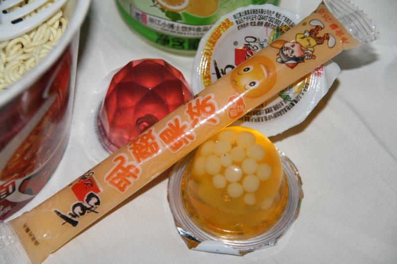 Nutritionally balanced Dinner of Jelly