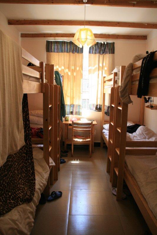 Our Dorm Room at Cloudland