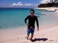 selinog island, philippines