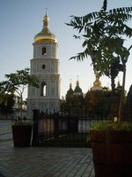 St.Sophia Cathedral