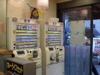 Machines in Restaurant, Tokyo