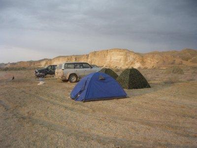 Aral abode