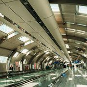 Frankfurt Airport Interior