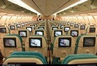 Inside Boeing A 330