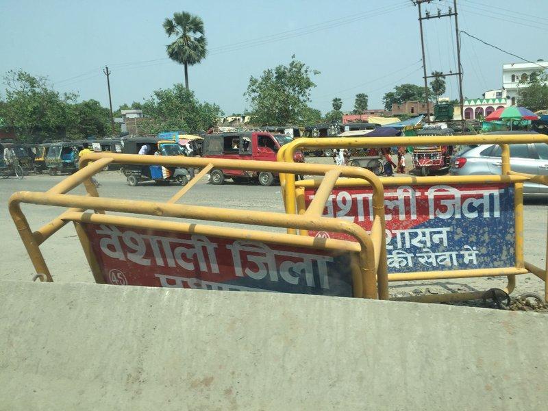 Bihar_9848