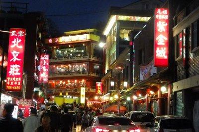 chinatown_nightlife.jpg