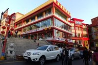 chinatown_restaurant.jpg