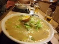 Sao Paulo - Miso soup @ Aska