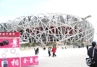 Beijing's Birds Nest
