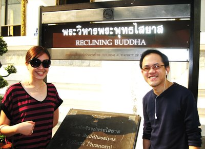 Temple of the Reclining Buddha Entrance