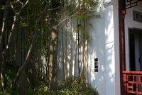 Dr. Sun Yat-Sen Gardens