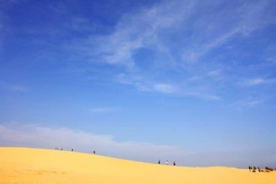 Vietnam, Muine