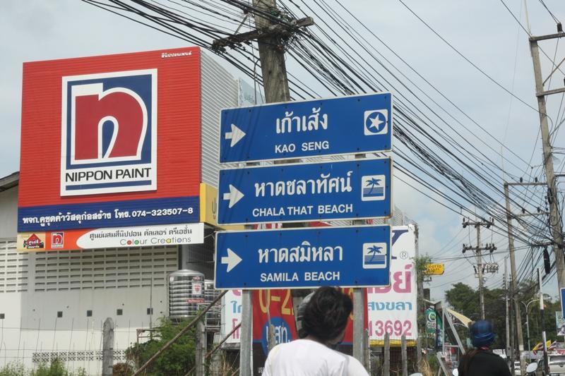 large_Thailand_384.jpg