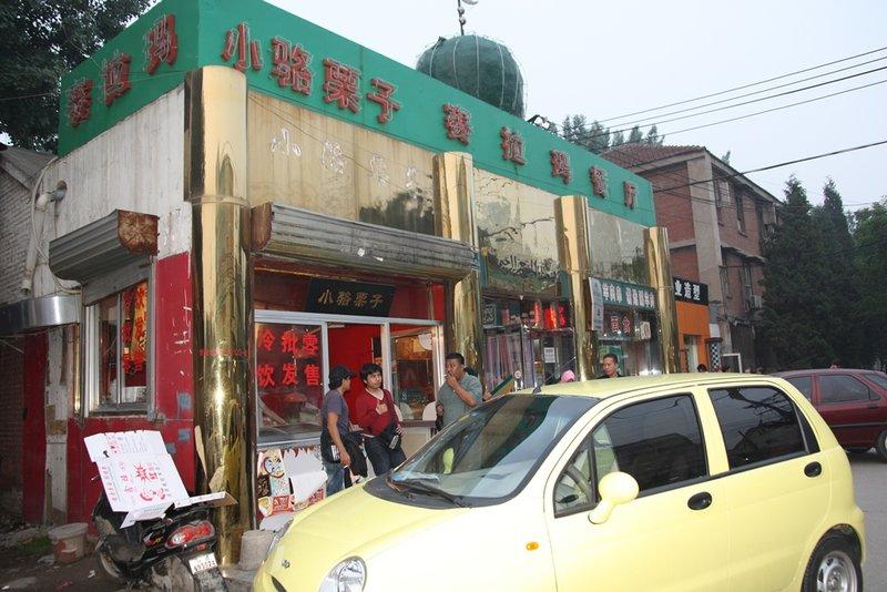 large_beijing_1045.jpg