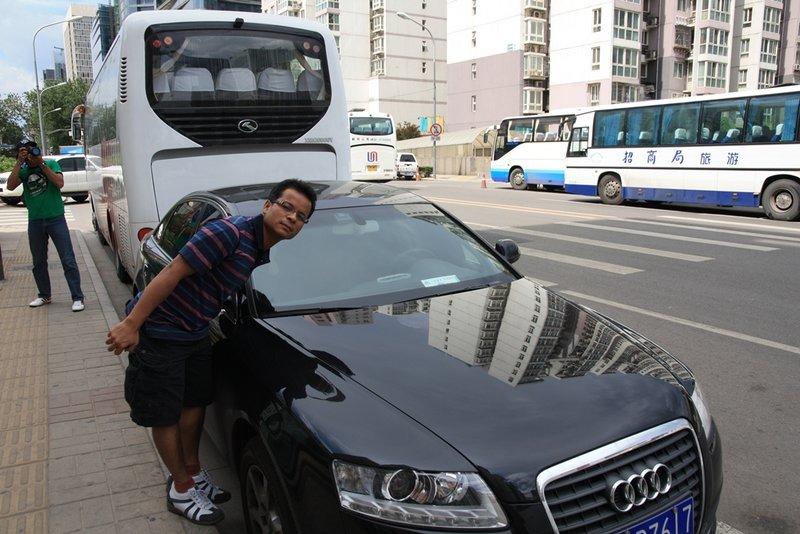 large_beijing_1300.jpg