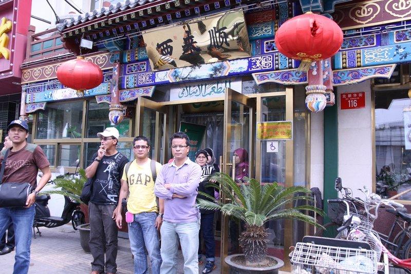 large_beijing_224.jpg