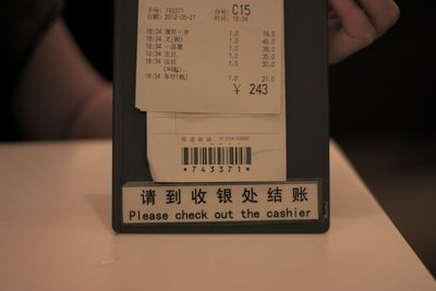 "After the museum (and church for me), Avril and I met up again to go to dinner.  We went to a popular Hong Kong-style restaurant and when I saw the receipt holder, I couldn't resist taking a picture.  After dinner, I did indeed ""check out"" the cashier, but I didn't think she was exceptionally pretty.  Just normal..."