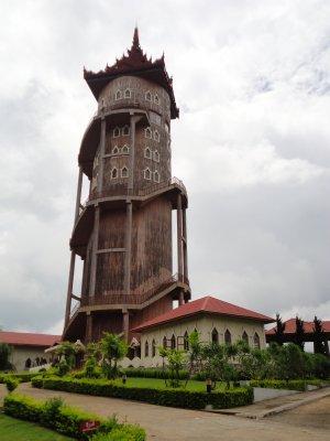 The Nan Myint Tower
