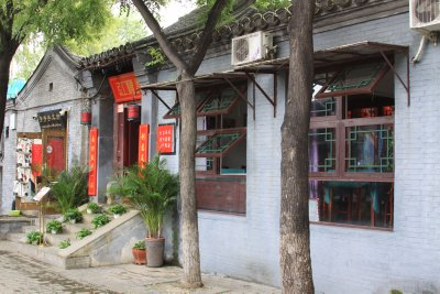 Typical hutong architecture