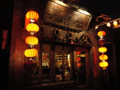 Atmospheric little Chinese restaurant