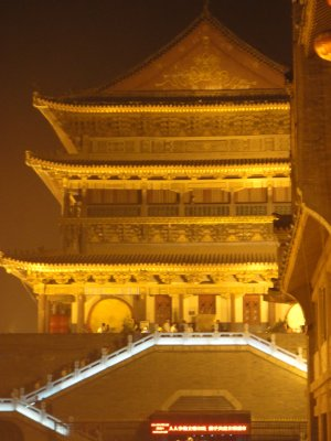 The Drum Tower lit at night