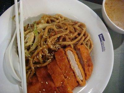 Pan-Fried Udon with Pork Katsu