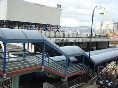 Tsim Tsa Tsui Star Ferry