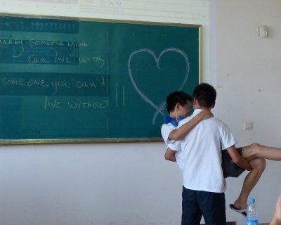 Jackson and Arthur's Proposal
