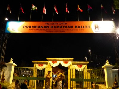 Entry way to the Ramayana Ballet Theater