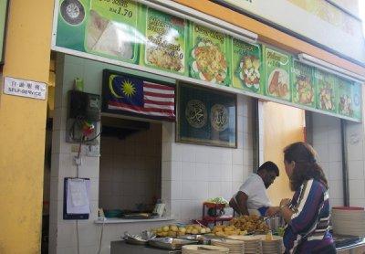 Roti Murtabak Station