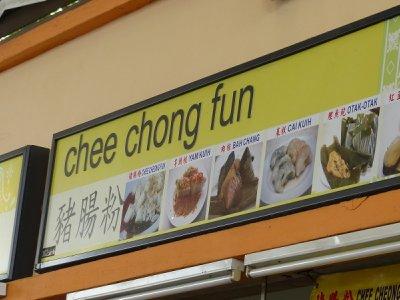 Chee Chong Fun Stand