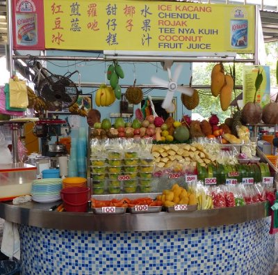 Fruit Stand at New World Park Food Court