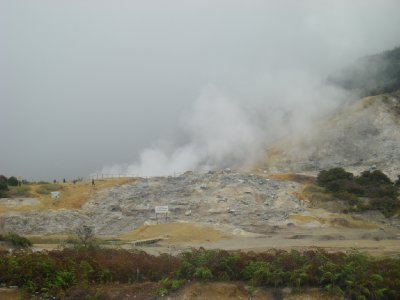 View of the volcanic caldren