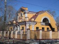 Mongolian Consulate
