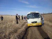 Bus break-down