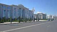 Turkmennistan's Ministry of Fairness