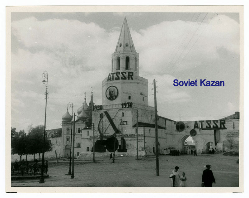 large_kAZAN_SOVIET_DAYS.jpg