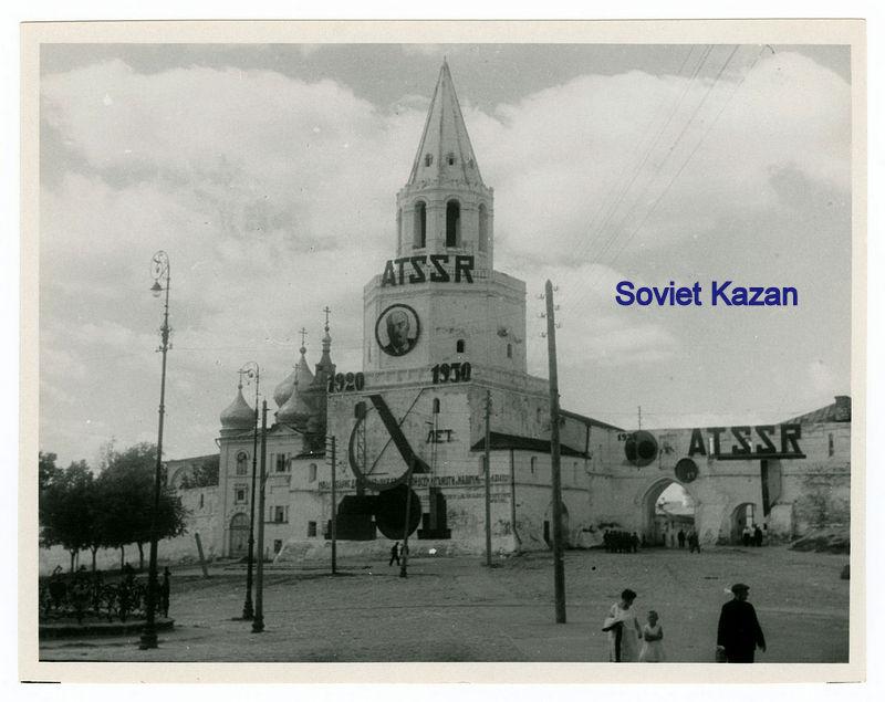 large_kAZAN_SOVIET_DAYS.jpg