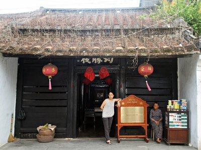 Vietnam_1111.jpg