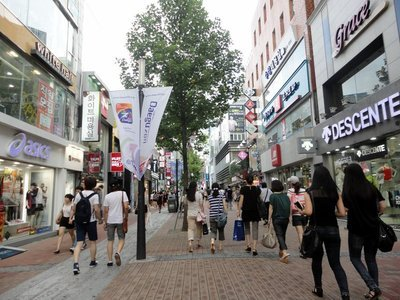 shopping_daegu.jpg