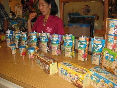 6-6 (4) Hilo, Hi  Mona Loa factory