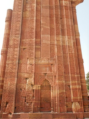 Qutub Minar served as the pit stop of the second leg of the second series of The Amazing Race Australia; on December 4, 1981, the staircase lighting failed with between 300 and 430 visitors stampeding towards the exit, and 47 were killed